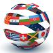 Copa das Confederações by Prolaser Digital
