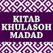 Kitab Khulasoh Madad Nabawi by Semangat
