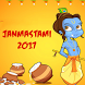Janmashtami 2017 by Independence Worlds