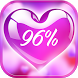 Love Test Calculator by Thalia Photo Art Studio