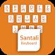 Santali Keyboard by All Language Keyboard