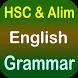 HSC English Grammar