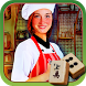 Mahjong: My Sweet Cafe by Beautiful Free Mahjong Games by Difference Games