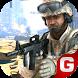 Commando Hero Sniper Shooting! by GameChief