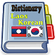 Laos Korean Dictionary by Pasawahan App Maker