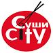 Суши City Казань by ru-beacon