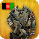 Afghan Army Suit Editor - Uniform changer 2017 by SignInDroid
