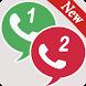 استخدام رقمين واتس اب في هاتف واحد by liamdev