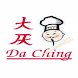 Da Ching Eindhoven by Ultimatum APP
