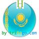 Hotels Kazakhstan by tritogo by filippo martin