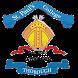 St Pauls College (Jabalpur) by Mahalwala International