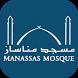 Manassas Mosque