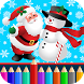 Christmas Coloring Book Frozen by Coloring Pages Studio