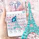 Girly Paris Keyboard Theme