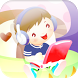 Kid Song for Children Video by Learn Songs Kids Studio