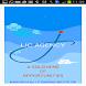 LIC Agent by J P Sharma