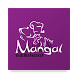 Mangal Grill by Innovair Marketing Ltd and Oneminorder