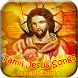 Tamil Jesus Songs by Prism Studio Apps