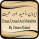 Emaan Umeed Aur Mohabbat by glowingapps