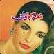 Ishq ka Qaaf Novel by Uaiapps