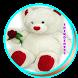 Valentines Gifts by sninofox99