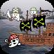 The Halloween Ghost Ship by WebLantis
