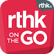 RTHK On The Go by rthk.hk