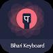 Bihari Keyboard by RPS Soft Keyboard