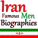 Iran Famous People Biographies in English by Mahendra Seera