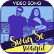Swag se swagat song videos by Tony's Music and Ringtones