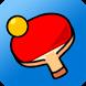 2d Ping Pong