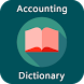 Accounting Dictionary by Believe Additional