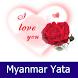 Myanmar Yata by La Pyae