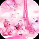Teddy bear love theme in Paris by Super Cool Theme Studio
