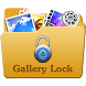 Gallery Lock : Photo & Video by Photo Video Developer