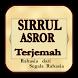 Sirrul Asror Terjemah by TuriPutihStudio