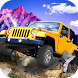Rally Extreme: Offroad Racing - race and win!