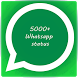 5000+ Whatsapp Status by Lions Infotech