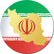 Radio Iran PRO+ by wsmrApps