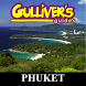 Phuket Travel - Gulliver's by ASAP Online Media