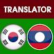 Korean Lao Translator by TTMA Apps