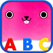 Kids Manners Flash Cards by Happy Baby Games - Free Preschool Educational Apps