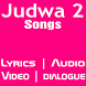Songs Of Judwa2