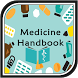 Medicine Handbook by Usefullapps