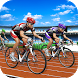 Extreme Bicycle City Racing 3D 2017 by Games Magic Studio