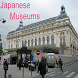 Japanese Museums by Nobuemon