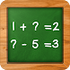 Math Challenge by PeakselGames