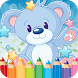 Bear Drawing Coloring Book by KEM DEV GAME