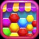 Unblock! Hexa Puzzle Block by Go Gaming Studio