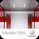 Schindler 5500 Elevator by Jardine Schindler Group